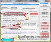 RMPrepUSB скриншот 4