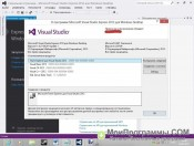 Microsoft Visual Studio Express скриншот 4