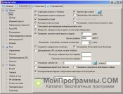 HandyCache скриншот 3