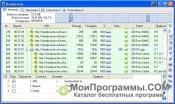 Скриншот HandyCache