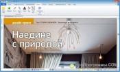Expert PDF Editor скриншот 2