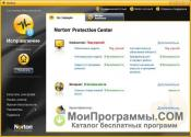 Norton AntiVirus 2013 скриншот 3