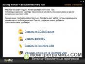 Скриншот Norton Bootable Recovery Tool