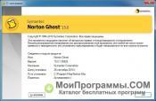 Скриншот Norton для Windows XP