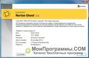 Norton Ghost скриншот 1