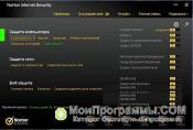 Norton Internet Security 2013 скриншот 3