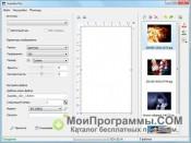 Scanitto Pro скриншот 3