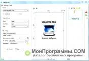 Scanitto Pro скриншот 4