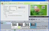 Скриншот DVD Maker