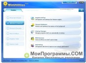 WinUtilities Free скриншот 1