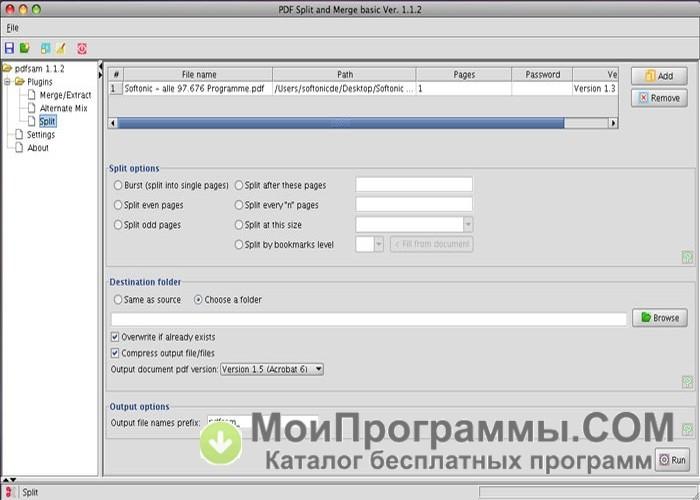 Фильм Сплит в иркутске