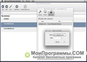 Microsoft Remote Desktop скриншот 2