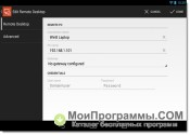 Microsoft Remote Desktop скриншот 4