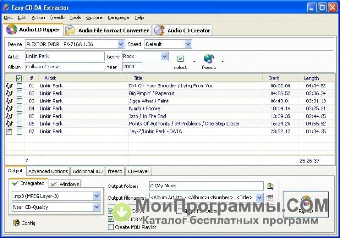 Easy cd da extractor rus скачать бесплатно