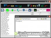 Скриншот Proxy Finder