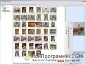Total Image Converter скриншот 1