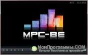 MPC-BE скриншот 3