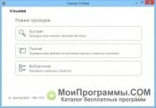 Dr.Web Antivirus скриншот 1