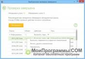 Dr.Web Antivirus скриншот 2