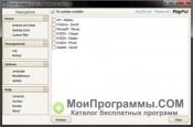 Driver Sweeper скриншот 1
