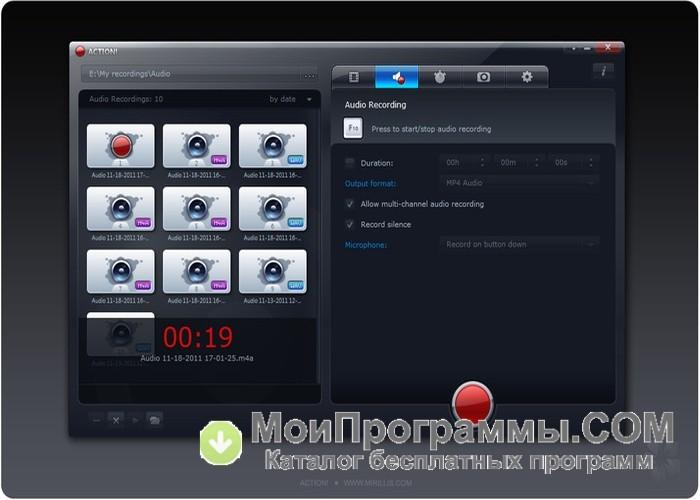 Программа для скачивания картинок с сайта русский