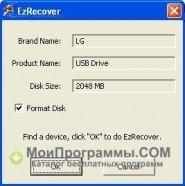 Скриншот EZRecover