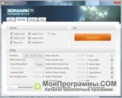 3DMark скриншот 1