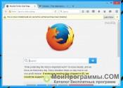 Mozilla Firefox Offline Installer скриншот 2