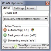 WLAN Optimizer скриншот 1