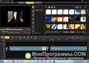 Corel VideoStudio скриншот 2