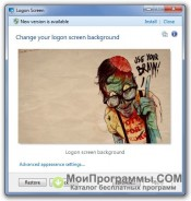 Logon Screen скриншот 2