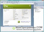 Adobe Dreamweaver скриншот 1
