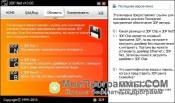 3DP Net скриншот 2