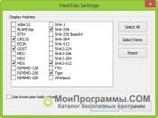 HashTab скриншот 1