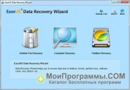 EASEUS Data Recovery Wizard скриншот 2