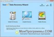 Скриншот EASEUS Data Recovery Wizard