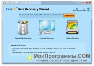 EASEUS Data Recovery Wizard скриншот 3