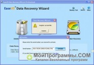 EASEUS Data Recovery Wizard скриншот 4
