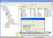 Скриншот IsoBuster Pro