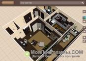 Planner 5D скриншот 4