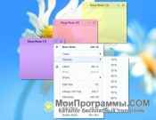 Скриншот Simple Sticky Notes