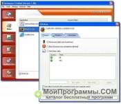 Ashampoo Firewall скриншот 2