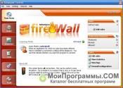Ashampoo Firewall скриншот 4