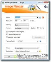 VSO Image Resizer скриншот 4