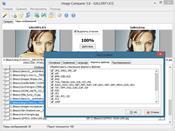 Image Comparer скриншот 1