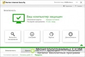 Norton Internet Security скриншот 1