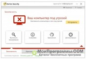 Norton Internet Security скриншот 2