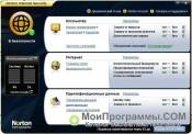 Скриншот Norton Internet Security