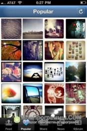 Instagram скриншот 2