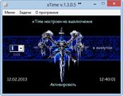 XTime скриншот 3